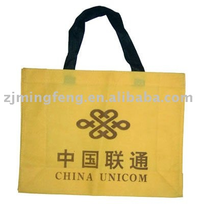 Recyclable and eco friendly non woven shopping bag (wz9474)