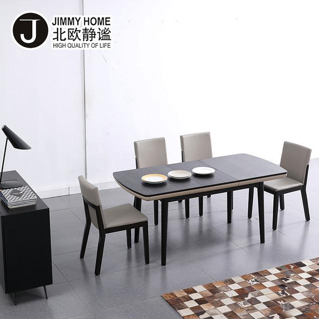 Buy Cheap China Seater Modern Dining Set Products Find China - Modern 6 seater dining table and chairs
