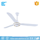 "energy saving 48"" or 56"" AC DC double purpose solar dc ceiling fan 12v solar ceiling fan with brushless dc motor"