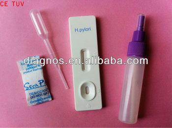 One Step H Pylori Ab Serum Plasma Rapid Test Colloidal