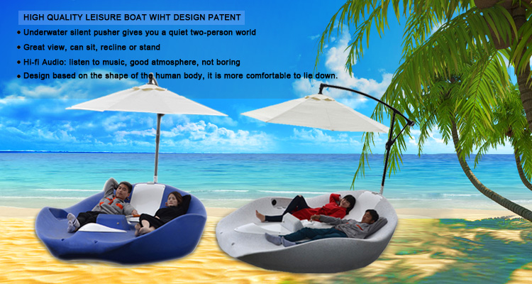 Hot selling beach resort electric leisure boat for couple and lovers