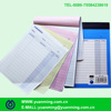 Clear carbonless paper copied order book triplicated receipt copy book with digit number and Duplex Board for waiters