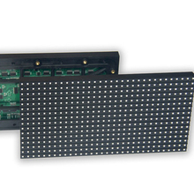 P8 outdoor SMD3535 RGB LED Display Module, 256mm x 128mm, 32*16, Video, beelden, foto, echt HD, Hub75, 4pin, P8 LED Module