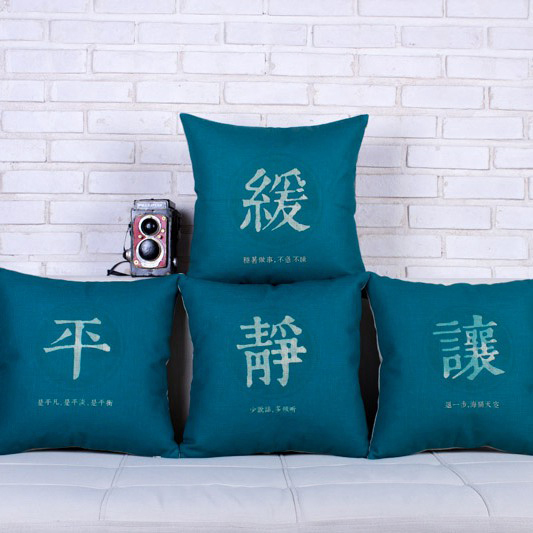 Economical Jute Custom Cushion Covers