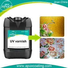 China uv coating liquid UV Curable Paint for Glass