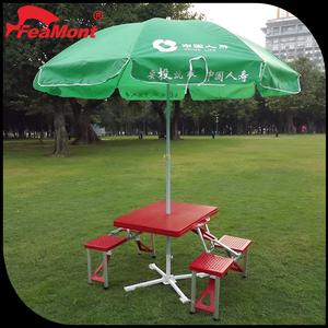 00cff2776d Portable Light Weight Garden Umbrella for BBQ, bamboo garden parasol