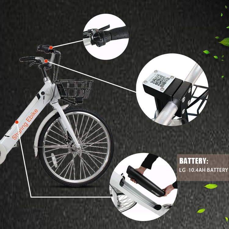 factory wholesale city sharing  electric bicycle with smart lock