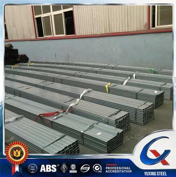 Plastic Price Per Square Meter Of Steel Galvanized Roofing