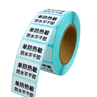 1000 labels 20mm x 10mm ECO direct thermal label rolls small printing stickers
