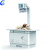 Animal Digital Radiography System, 25KW Veterinary Digital X Ray Machine