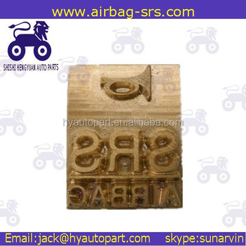 Car airbag mould copper stamp