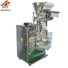 automatic granule packing machine for seeds guangzhou factory