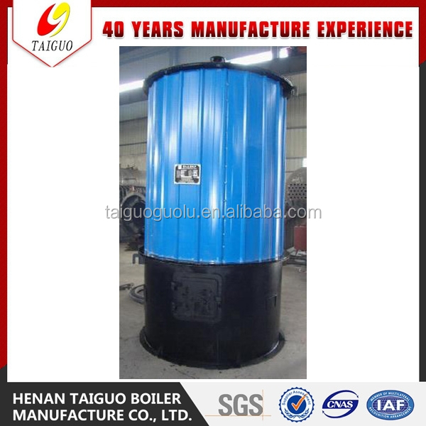 Chain grate industrial coal fuel fired thermal oil