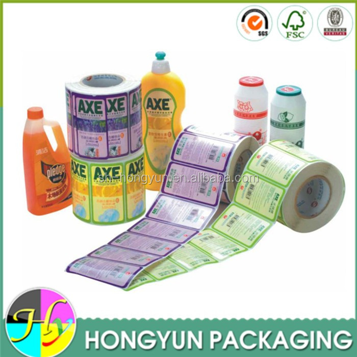 wholesale cheap paper roll custom hygiene stickers