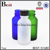 1oz frosted glass bottle 2oz 4oz 15ml 30ml 60ml 120ml boston round bottle china supplier free samples