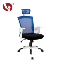 Low Cost High Quality Blue elastic mesh Lift Neck Support lane import luxury office furniture modern chair seat height 55cm