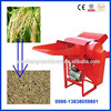 New electric mini thresher for wheat