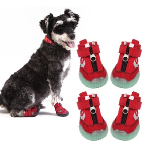 d21ca4e884af Run Dog Winter Shoes