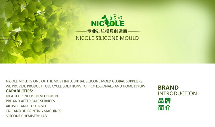 Nicole Silicone Soap Mold Round Shape with Girl Pattern for Handmade Chocolate Candy Making Tool Customized Mould