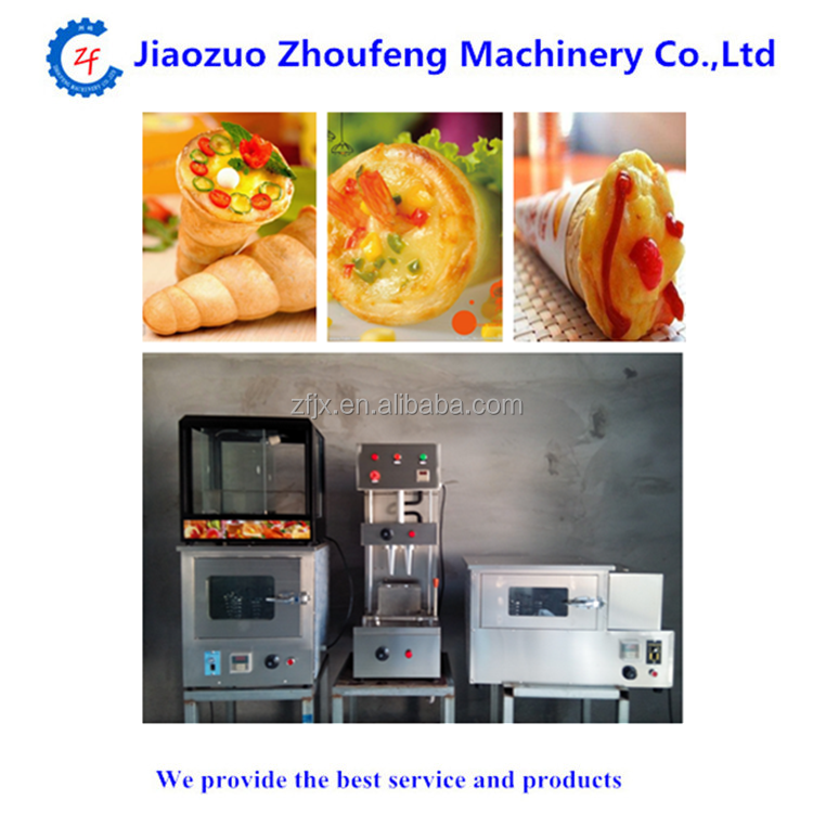 Commercial pizza cone vending machine pizza oven for sale