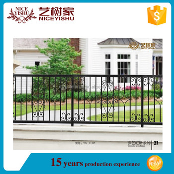 China Used Wrought Iron Fencing For Boundary Wall Grill Design