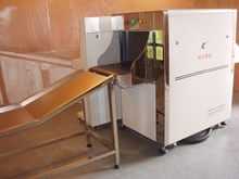 high quality airport security protection X ray machine with best quality and low price