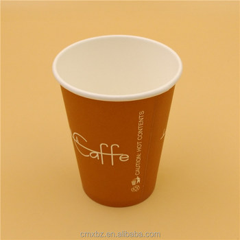 Single wall custom cheap price disposable printed paper cup