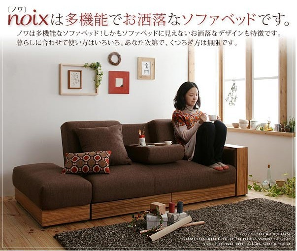 Modern-living-room-small-size-sofa-bed-for-2-person-with