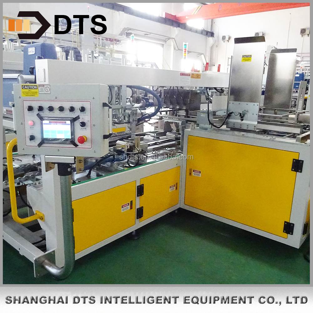 High quality form fill and seal box packing machine and equipment