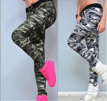 latest <strong>design</strong> ladies slim fit sweatpants wholesale <strong>women</strong> camo baseball <strong>pants</strong>