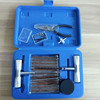 Blue box tire repair kit for tubeless tire