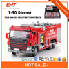 Top quality 1 50 scale red blue mini fire truck toy for sale