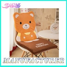 Soft Seat Stuffed Chair Cushion Baby Plush Animal Shaped Cushion For Sale