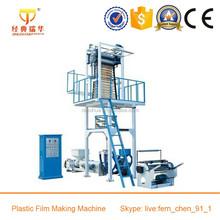 HDPE& LDPE High & Low Pressure Blowing Film Machine Price