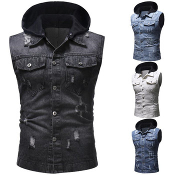 2019 Four colors hot sales slim fit sleeveless hooded denim jeans jacket/vest scratched for men
