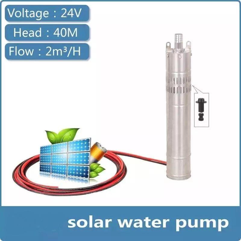 dc120w high power solar tauchpumpe wasserpumpe f r zu. Black Bedroom Furniture Sets. Home Design Ideas