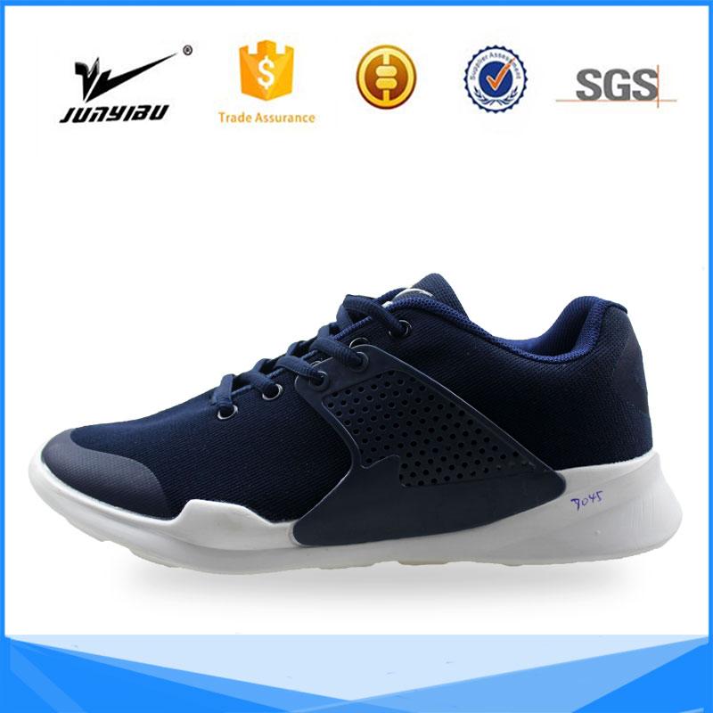apex shoes