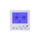 Honeywell Adjustable Digital Thermostat with cheap price