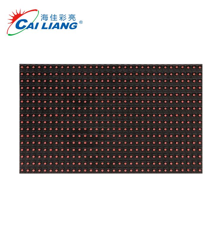 Cailiang yüksek maliyet performansı dip 320*160 p10 açık tek 1r kırmızı renkli LED ekran modülü