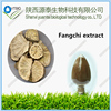 factory supply 100% natural Chinese herb medicine Radix Aristolochiae Fangchi Extract