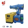 wf80 spot dust remover suppressor industry sprayer