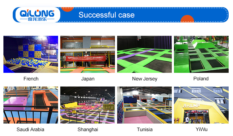 Hotsale Various Jumping Square Rectangle Kids Play Centre Trampoline Park