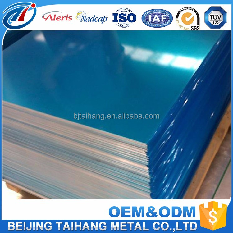 China made 5052 O H32 H112 aluminum plate aluminum sheet 12mm
