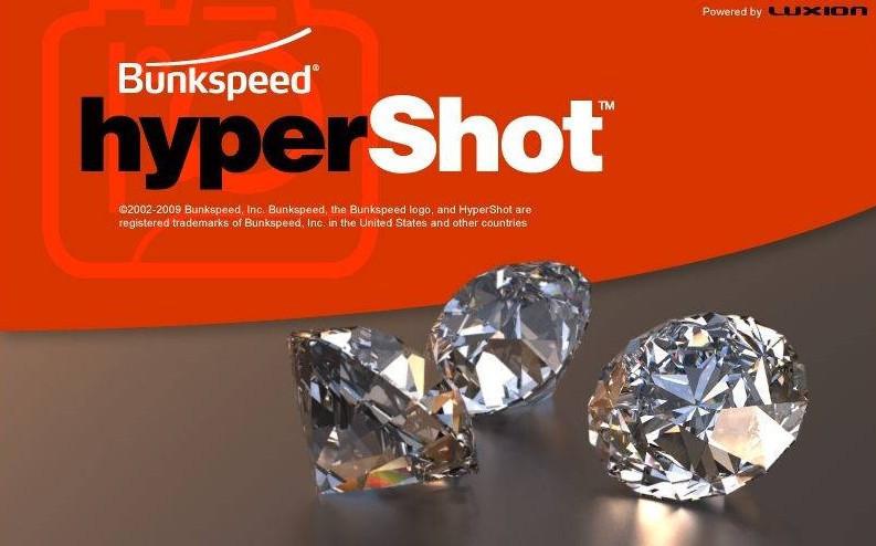 hypershot software
