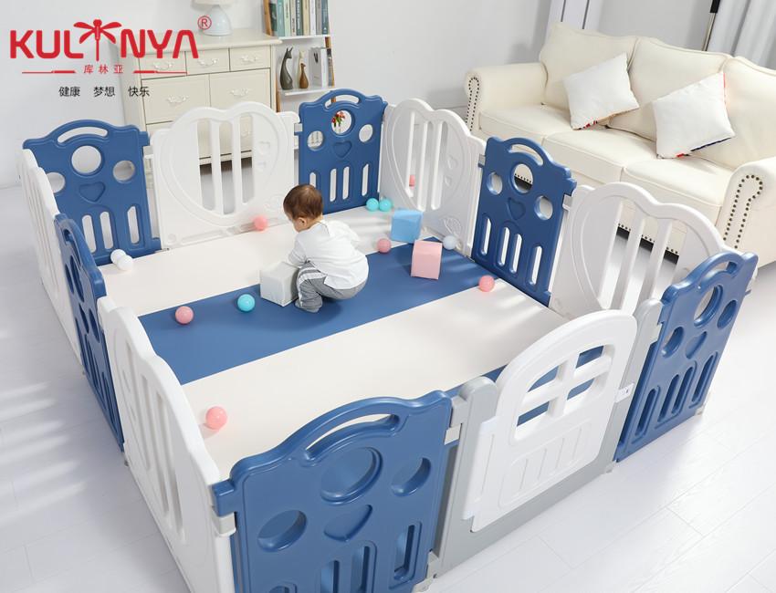 לבן ואפור ילדים HDPE פלסטיק תינוק לול, תינוק לשחק חצר, בטיחות תינוק גדר