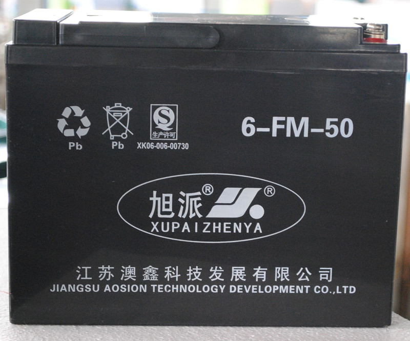 12v50ah lead acid battery scooter parts jog 50cc