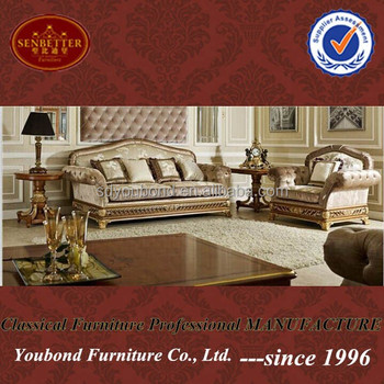 0062 Latest Home Furniture Pakistan Antique Sofa Furniture Designs Buy Pakistan Antique Sofa