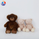 China Factory Wholesale ICTI factory wholesale mini teddy bear Colorful big plush teddy bear