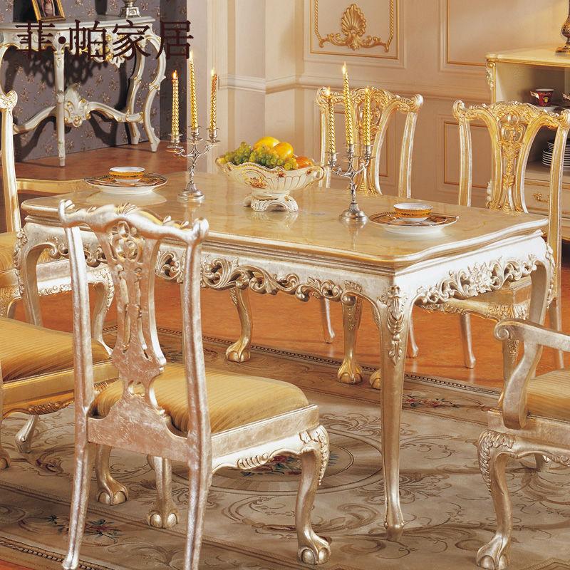 meubles anciens italien reproduction meubles de salle manger lots de salle manger id du. Black Bedroom Furniture Sets. Home Design Ideas