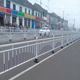 Expandable Plastic Road Galvanized Traffic Steel Fence Barrier